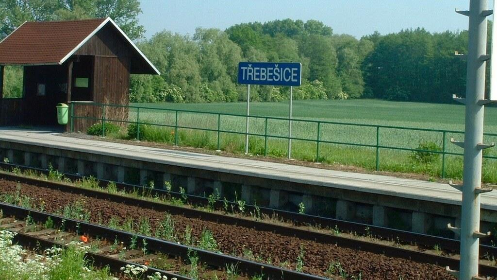 train station sign